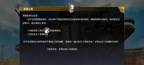 突发!腾讯服务器大规模崩溃:王者荣耀登不上,网友抓狂!原因竟是…