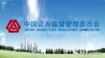 阎庆民副主席在中国上市公司协会国防军工上市公司会谈会上的说话