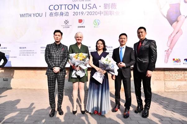 COTTON USA释放进入中国职业装市场信号