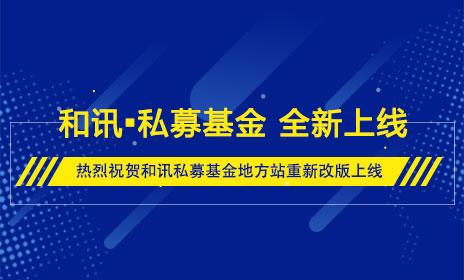 私募基金, 结构化,非结构化,深国投,吕俊