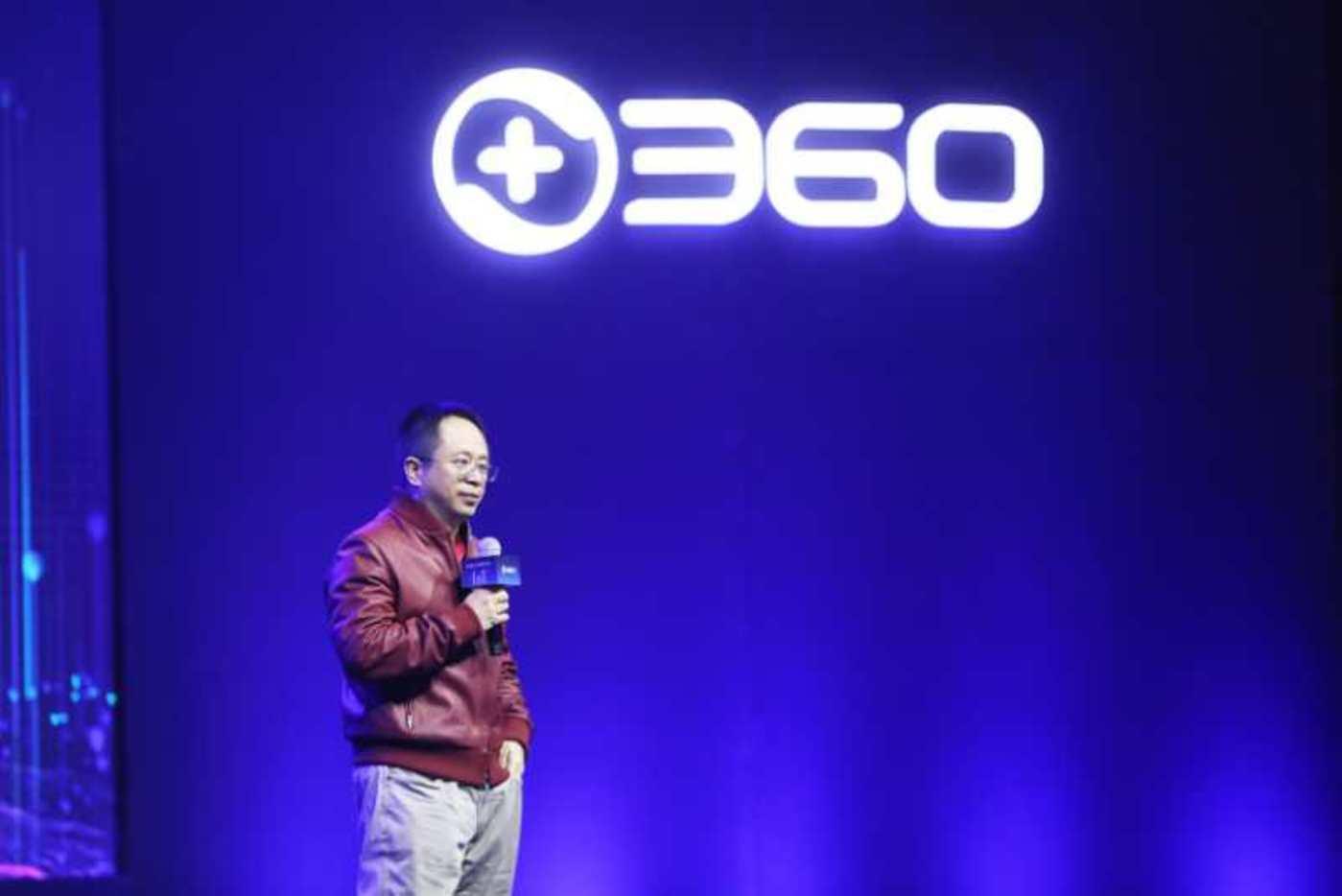 钛媒体快讯 | 4月13日消息:360两大创始人要彻底分开了。