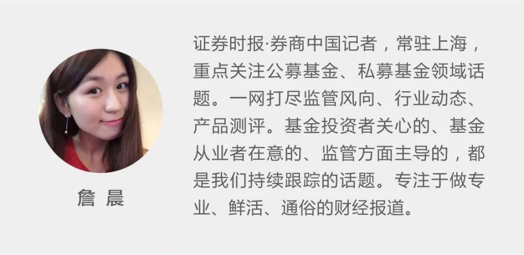 """朱雀基金总经理王欢:""""二次创业""""如何突围?35%员工持股计划"""