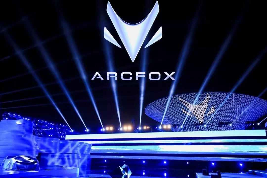 最气的动物_ARCFOX北极狐:听说,用动物命名的企业运气不会太差
