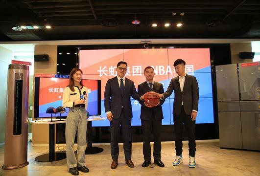 品牌年轻化再次挑速 长虹正式成为NBA中国官方市场配相符友人