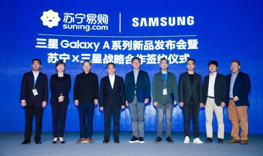 全新Galaxy A系列来袭 三星电子携手苏宁加速渠道布局