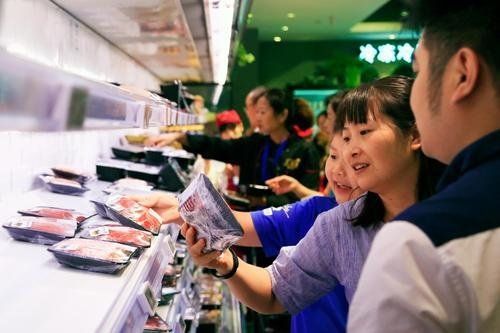 """三全食品荣膺2019年国际食品安全与健康大会""""唯一指定速冻食品"""""""