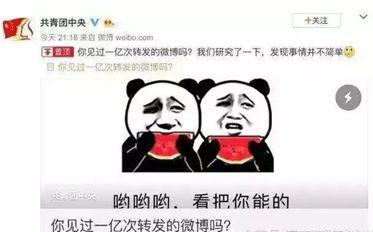 然而到了4月中旬,新京报还是将蔡徐坤评为