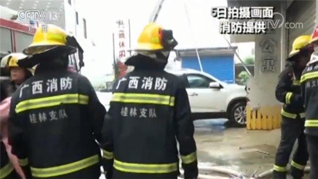 广西桂林民房火灾