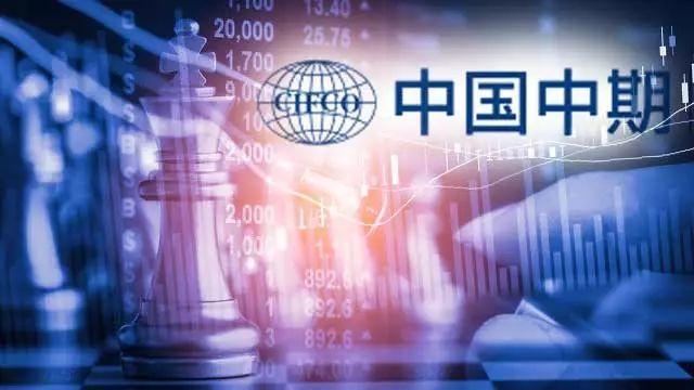 A股期货第一股真要来了?中国中期对国际期货发起第4次重组,作价35亿收购70%股权