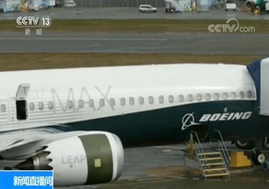 停飛2個月后中國空域再次出現737 MAX 什么情況?