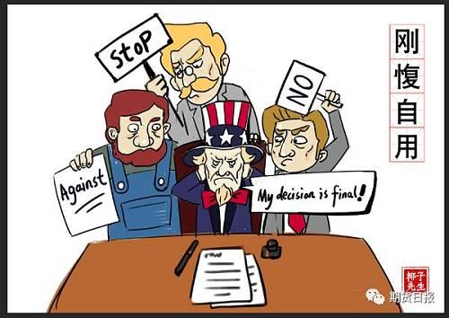 """评论强调,计利当计天下利。""""刚愎自用""""不可取。靠加征关税或威胁提高关税来解决中美贸易摩擦问题,损人不利己,完全是出错了牌,严重损害了中美互利关系和两国人民的长远利益。希望美方悬崖勒马,重新回到中美两国合作共赢的正确轨道上来,不要在错误的道路上越走越远。"""