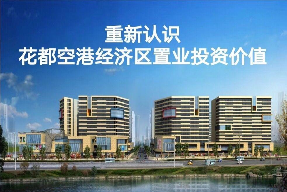2019年5页广州6大楼盘新动态20