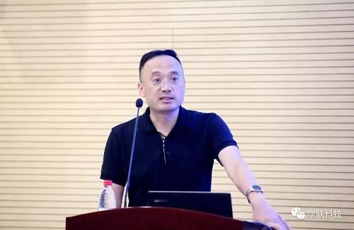 摩联科技CEO 林瑶Leo