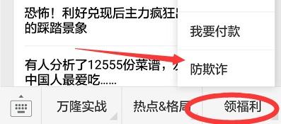 华春莹怼外媒记者:重磅利好消息迎来,新一轮热点板块崛起?