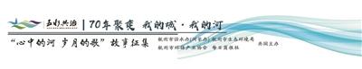 """""""管道活地图""""陈天荣与横四港的故事"""