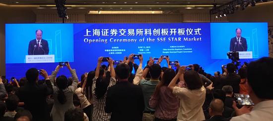 科创板开板 中国资本市场迎来历史性时刻