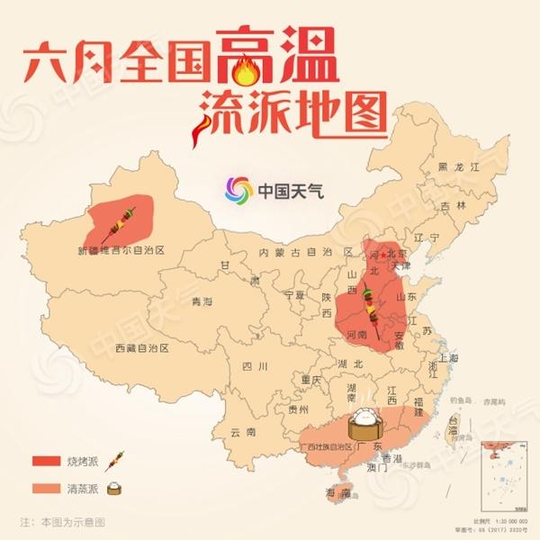 广西湖南交界地图全图