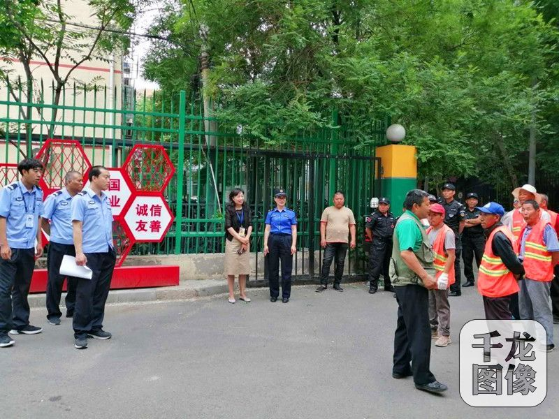北京大屯街道集中再整治小区私搭乱建