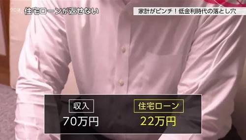 图片来源:NHK视频截图
