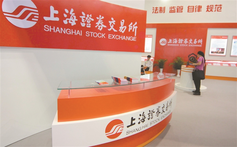 呼伦通一周年喜迎中国太平洋保险GDR闪电上市