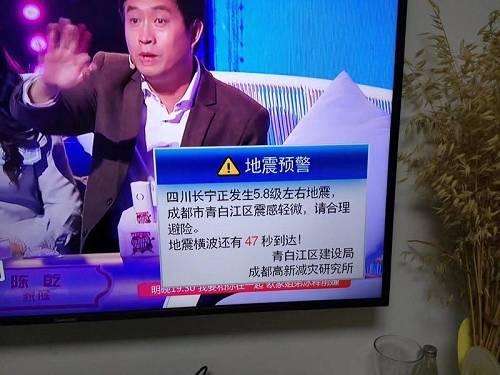记者   朱万平