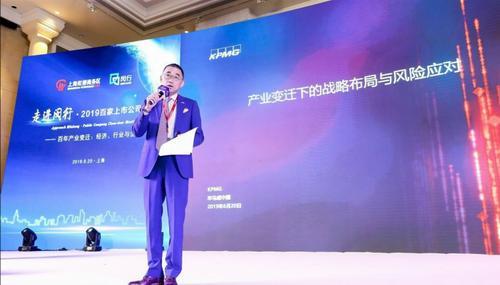 闵行区gdp_走进闵行·2019百家上市公司闭门会上海成功召开