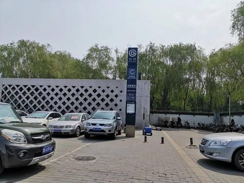 马泉营地铁站,距离中海望京府只有800米