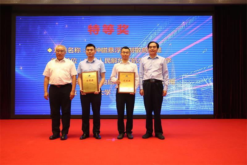 颁奖啦!第13届北京发明创新大赛落幕 230个项目脱颖而出