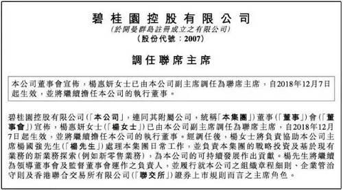 说到成绩,杨惠妍在地产界的成绩也带着她在大学里门门都拿A的那股劲儿!