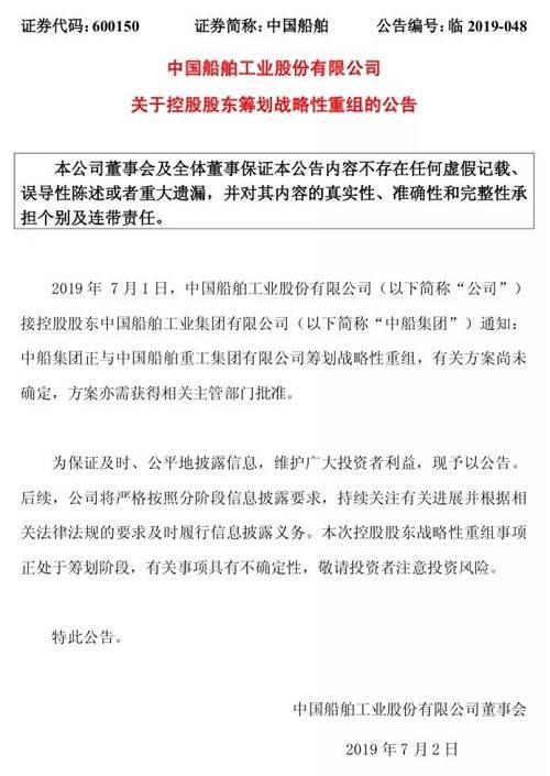 4.中国动力