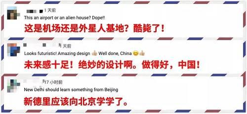 还有的外国网友感慨五味杂陈。