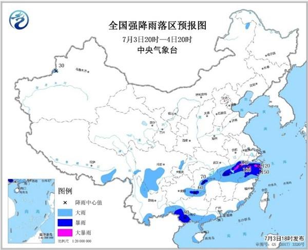 暴雨蓝色预警:浙江安徽江西等局地有大暴雨