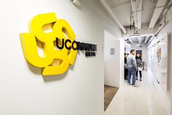 消息称优客工场拟明年赴美IPO融资至多2亿美元