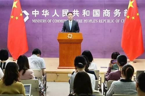 最新动向!中美经贸团队一直保持沟通,商务部:如果达成协议加征关税必须全部取消