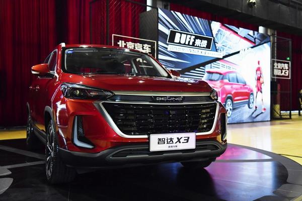小型SUV市场添新面孔 北京汽车智达X3预售价5.99~9.99万元