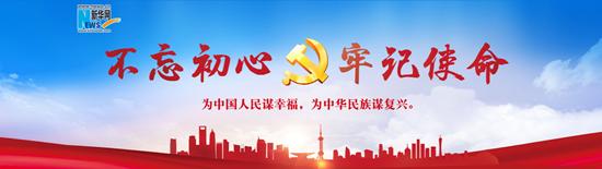 在学习中强初心 在检视中找问题 在工作中见成效――上海、江苏、浙江全面推进主题教育