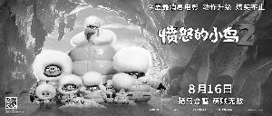 http://www.k2summit.cn/guonaxinwen/761707.html