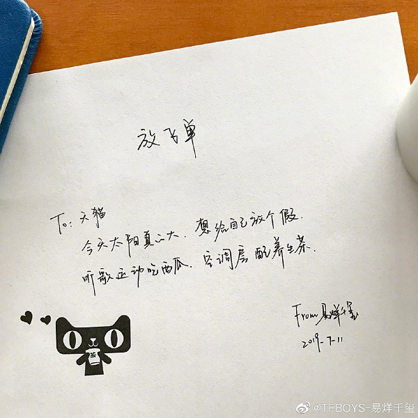 http://www.shangoudaohang.com/jinkou/171920.html