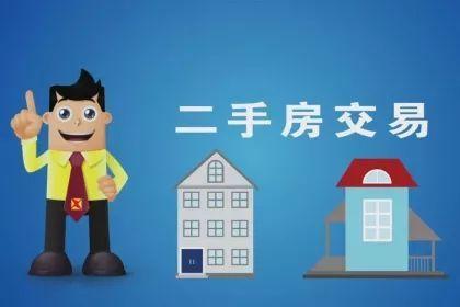 http://www.house31.com/tudiguanzhu/25537.html