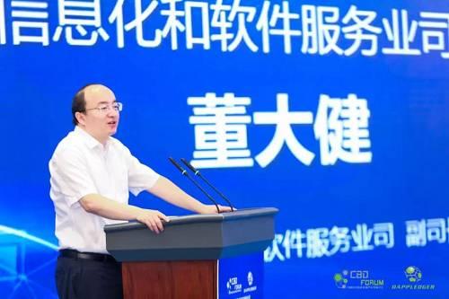 """杭州因数字经济而兴、因数字经济而荣,数字经济已成为杭州新旧动能转换的关键、城市转型发展的支柱。杭州日报报业集团党委书记、社长,华媒控股董事长董悦在会上表示:""""数字经济已经成为浙江杭州高质量增长的重要经济板块。区块链技术将和互联网一样成为社会发展的重要创新力量。杭报集团正积极探索区块链技术加媒体应用。杭报集团成立了中国第一家由官方主流媒体打造的区块链媒体火鸟财经;创办了一家全国高新技术企业华泰一媒;还运营了基于区块链技术的数字科技产业园区。当前在萧山区委区政府和萧山钱江世纪城管委会的大力支持下,杭报集团已经在萧山区拥有的总共20层的一座万和国际大厦,也就是参赛团队前两天奋战的地方。我们欢迎有前景,有技术,有情怀的区块链企业能够加入我们,共同迎接区块链的春天!"""""""
