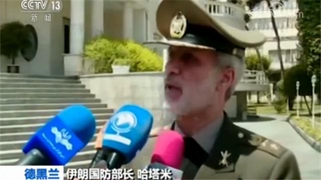 """美国方面18号称,当天美国海军""""拳师""""号两栖攻击舰在霍尔木兹海峡击毁了一架伊朗无人机。伊朗方面对此予以坚决否认,还嘲讽美国可能是""""误伤了自家无人机""""。"""