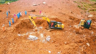 贵州水城山体滑坡搜救仍在持续
