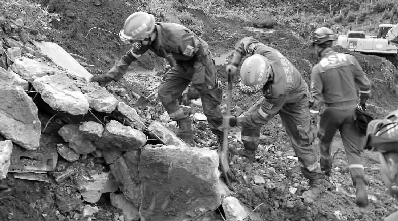 贵州水城特大山体滑坡38人遇难