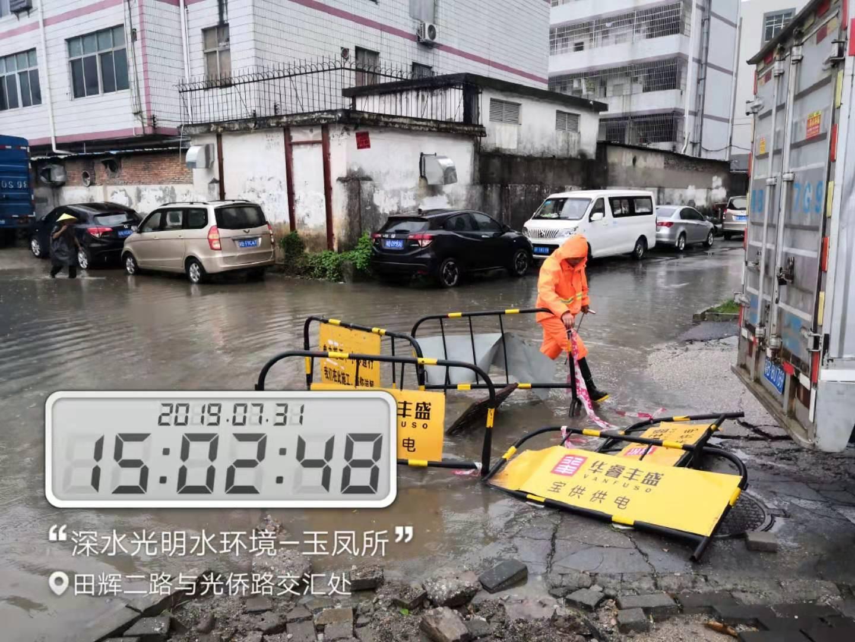深圳市分区台风蓝色预警升级为黄色 全市停课