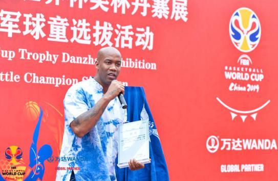 平安银行 篮球世界杯奖杯到丹寨 国际球星马布里助阵