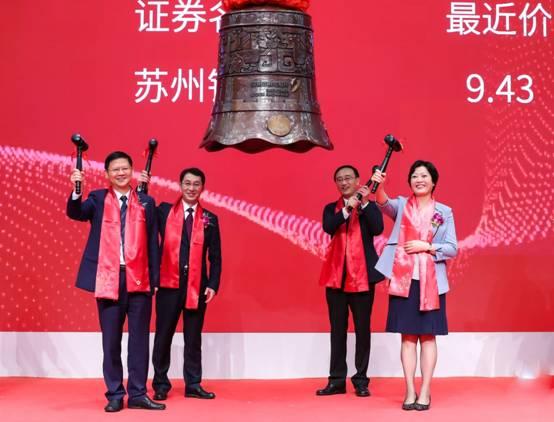 """顺""""市""""而上 成""""九""""梦想 苏州银行首次公开发行A股 在深交所挂牌上市"""