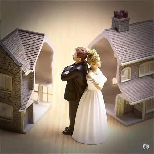 90度地产粉丝说:婚内财产,该不该设防?