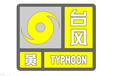 河北连续发布暴雨蓝色预警!台风黄色预警!地质灾害气象风险预警!