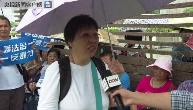 """乱够了!香港各界市民参加""""守护香港""""集会 高呼""""反暴力 救香港"""""""