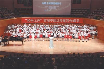 http://www.jindafengzhubao.com/zonghexinxi/20978.html